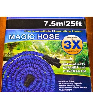 Шланг Magic Hose 7.5 m